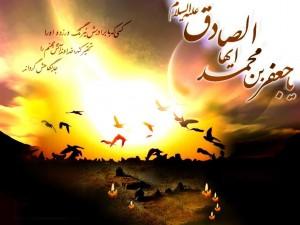 دانلود مداحي جديد ويژه ي شهادت امام جعفر صادق (ع) از کریمی و امیر عباسی91