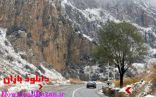 تصاوير روياي ترين جاده هاي ايران