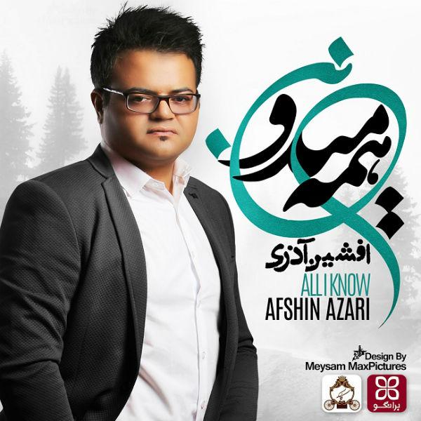 Afshin Azari - Hame Midonan-www.dlfun.ir