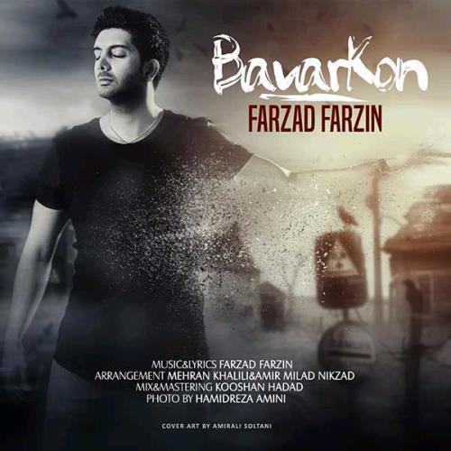 Farzad-Farzin-Bavar-Kon-www.reza-sadeghi.ir