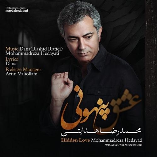 Mohammadreza-Hedayati-Eshghe-Penhooni-www.reza-sadeghi.ir