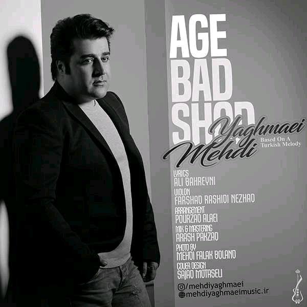 age-bad-shod-Mehdi Yaghmaei-www.dlfun.ir