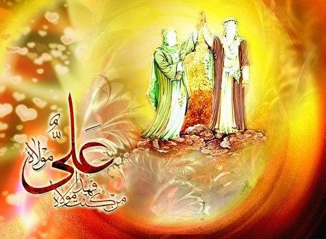 اس ام اس جدید تبریک عید غدیر خم ۹۵