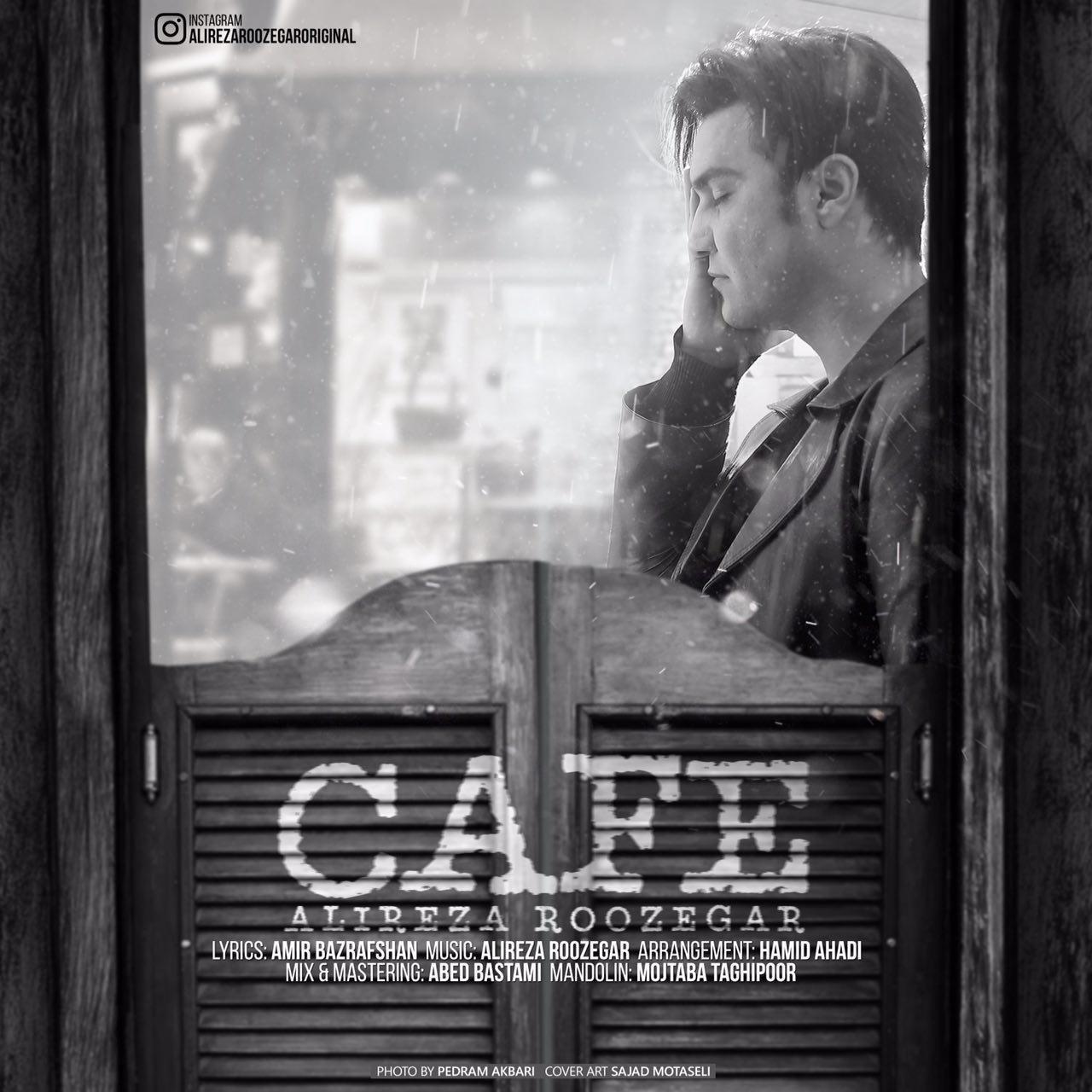 دانلود آهنگ جدید 95 - آهنگ عاشقانه علیرضا روزگار بنام کافه