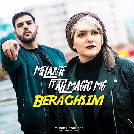 دانلود آهنگ جدید 95 - ملانی و علی مجیک ام جی به نام برقصیم