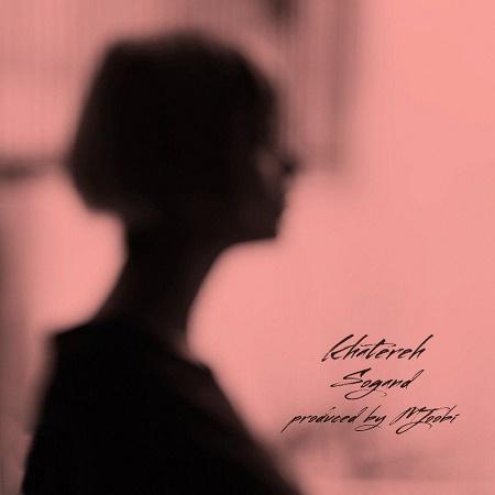 آهنگ جدید سوگند المانی