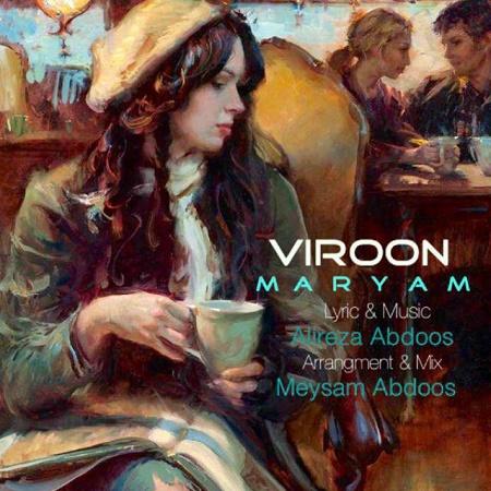 دانلود آهنگ جدید 96 -آهنگ غمگین مریم بنام ویرون
