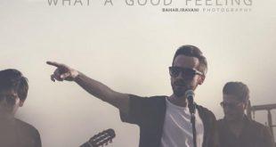 دانلود دمو آلبوم جدید سامان جلیلی بنام چه حال خوبیه 96