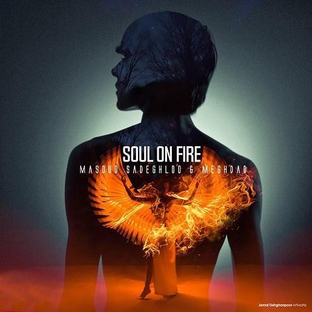 دانلود آهنگ جدید 96 -آهنگ عاشقانه مسعود صادقلو بنام روح در آتش