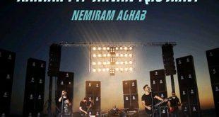 دانلود آهنگ جدید عاشقانه زانیار و سیروان خسروی بنام نمیرم عقب 96