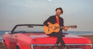 دانلود آهنگ جدید عاشقانه سامان جلیلی بنام قدم بزن 96