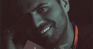 دانلود آهنگ جدید عاشقانه رضا شیری بنام یکم راه برو 96