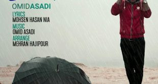 دانلود آهنگ جدید غمگین امید اسدی – بنام روزهای بعد تو 96