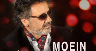 دانلود آهنگ جدید عاشقانه معین بنام شوق سفر 97