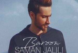 دانلود آهنگ جدید غمگین سامان جلیلی بنام بارون 97